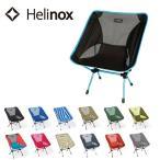 Helinox ヘリノックス  Chair One チェアワン 1822221 【椅子/アウトドア/キャンプ/イス】