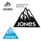 JONES ジョーンズ ステッカー スペルロゴステッカー/ブラック、ブルー 9cm×7cm 【雑貨】ステーショナリー スノーボード インテリア