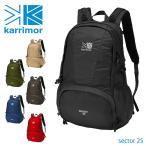 カリマー Karrimor セクター sector 25 デイパック ハイキング karr-008 【25L】【ザック/リュック/バックパック】アウトドア|メンズ|レディース|通勤|通学|