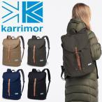 カリマー リュック Karrimor カリマー AC day pack 【20L】【デイパック】【ザック/リュック/バックパック】