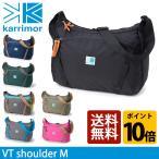 カリマー Karrimor ショルダーバッグ VT shoulder M VT ショルダー M 【その他】【ショルダー/トート/ヒップバック】アウトドア|メンズ|レディース|通勤|通学|