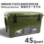 ショッピングクーラー MIKAN ミカン MIKAN × ICELANDCOOLER MilitaryCollection別注カラーモデル 45QT  アイスランドクーラーボックス クーラーBOX アウトドア キャンプ 保冷