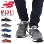 new balance �˥塼�Х�� ���ˡ����� ML311 ���������� ���� ��� ��ǥ����� ��˥��å��� ���졼 �֥�å� �֥롼