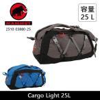 ショッピングダッフル MAMMUT/マムート ボストンバッグ Cargo Light 25L 2510-03880-25 【カバン】 ダッフルバッグ トラベルバッグ ベースキャンプ