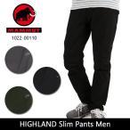 MAMMUT/マムート スリムパンツ HIGHLAND Slim Pants Men 1022-00110 【服】 パンツ ロングパンツ 撥水性 ストレッチ 細身 ファッション 普段着 スリムフィット