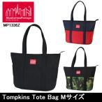 【日本正規品】 マンハッタンポーテージ ManhattanPortage トートバッグ ジップトップ 肩掛け式 Tompkins Tote Bag Mサイズ MP1336Z