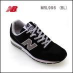 ニューバランス new balance スニーカー MRL996 BL BLACK BLK ブラック 日本正規品