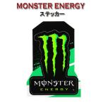 MONSTER ENERGY/モンスターエナジー ステッカー B3 15cm×11cm スノーボード ステッカー