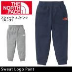 ノースフェイス THE NORTH FACE パンツ スウェットロゴパンツ(キッズ) Sweat Logo Pant NBJ31602(メール便対象)【NF-KID】