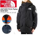 ショッピングノースフェイス ノースフェイス THE NORTH FACE パーカー アンタクティカパーカ(メンズ) ANTARCTICA Parka ND91601 【NF-TOPS】