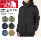 ショッピングノースフェイス ノースフェイス THE NORTH FACE コート キャンプシェラショート(メンズ) CAMP Sierra Short ND91637 【NF-TOPS】