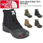 ノースフェイス ブーツ THE NORTH FACE スノーショット 6 ブーツテキスタイルII Snow Shot 6 Boot TX-II / NF51564