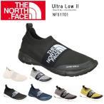 ショッピングノースフェイス ノースフェイス THE NORTH FACE シューズ Ultra Low II ウルトラ ロー II(ユニセックス) NF51701 【NF-FOOT】メンズ レディース