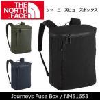 ノースフェイス THE NORTH FACE ジャーニーズヒューズボックス Journeys Fuse Box NM81653 【NF-BAG】 バックパック
