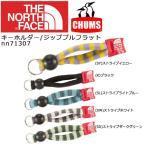 ノースフェイス THE NORTH FACE キーホルダー/ジッププルフラット nn71307