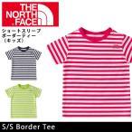 ショッピングノースフェイス ノースフェイス THE NORTH FACE Tシャツ ショートスリーブボーダーティー(キッズ) S/S Border Tee NTJ31618 【NF-TOPS】【NF-KID】【メール便・代引不可】