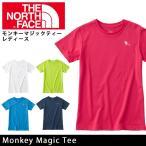 ノースフェイス THE NORTH FACE Tシャツ モンキーマジックティー(レディース) Monkey Magic Tee NTW31644 (メール便対応)【NF-TOPS】【NF-LADY】