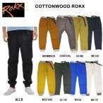 ROKX/ロックス パンツ COTTONWOOD ROKX コットンウッドロックスパンツ  RXM004/送料込