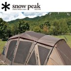 スノーピーク snowpeak テント/シェルター/トルテュPro. シールドルーフ/TP-770SR-2 【SP-ATNT】