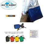 SEA TO SUMMIT/シートゥーサミット ウルトラシル スリングバッグ 1700203 日本正規品