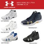 アンダーアーマー UNDER ARMOUR バスケットボールシューズ UAマイクロGニホン プラス  1267986 メンズ【UA-SH】