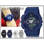 ≪即日発送≫・男女共用★CASIO 腕時計 カシオ 腕時計 カシオgショック 腕時計 G-SHOCK...