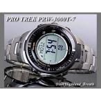 ギフト プレゼント PRW-3000T-7