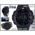 ギフトプレゼント贈り物 PRW-3000-1AJF
