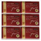 メシマピュアPL2・PL5(1.1g×30包)【6箱セット】メシマコブ