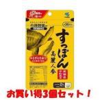 Yahoo!HIGHLIGHT(2016年の新商品)(小林製薬)すっぽん高麗人参 60粒(お買い得3個セット)