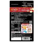 【4個セット】ボディメイクシリーズ HMB タブレット 180粒