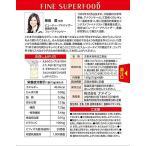 Yahoo!HIGHLIGHT(FINE JAPAN)スーパー大麦と乳酸菌のチカラ 15g×8袋入/新商品/(お買い得5個セット)