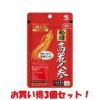 Yahoo!HIGHLIGHT(2017年の新商品)(小林製薬)発酵高麗人参 30粒(30日分)(お買い得3個セット)