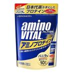 味の素 アミノバイタル アミノプロテイン バニラ味 パウチ 10本×20箱入