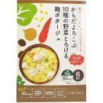 からだよろこぶ10種の野菜とろける 麹ポタージュ 18g×6袋入