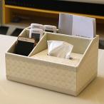 多機能ティッシュボックスシンプルな家庭のリビングルームかわいいトレイコーヒーテーブルリモートコントロールナプキン収納ボックスwx9171728