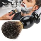 シェービングブラシ、ひげクリーニングブラシポータブル男性ウッドハンドルひげシェービングブラシ理髪店サロンツール
