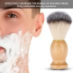 シェービングブラシ、携帯用男性の柔らかい総合的な毛の木製のハンドルのひげの剃毛ブラシ理髪師の大広間用具