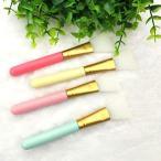 Frcolor マスクブラシ シリコーン メイクブラシ マスク用 ビューティーツール 柔らかい 多機能 化粧筆 4本セット(混色)