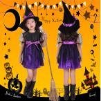 ハロウィン コスプレ 子供 女の子 魔女 仮装 衣装