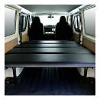 ハイエース ベッドキット 車中泊 200系 新型 ハイエース5型 適合 標準DXリアヒーター無車専用 レザー40mmクッション 西濃運輸営業所止め商品