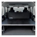 ショッピングハイエース ハイエース ベッドキット 車中泊  200系 新型ハイエース 5型対応 ワイドS-GL専用 レザー40mmクッション 西濃運輸営業所止め商品