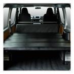 ショッピングハイエース ハイエース ベッドキット 車中泊 200系 新型 ハイエース5型 適合 標準DXリアヒーター付車専用 レザー40mmクッション 西濃運輸営業所止め商品