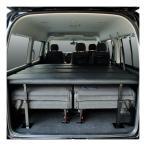 ハイエース200系 ワゴンGL MGR CUSTOMS  ベッドキット 40mmクッション  車中泊に最適