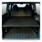 NV350 車中泊 キャラバン車中泊仕様 ベッドキット キャラバンパーツ 標準ボディGX専用 パンチカーペット仕様 西濃運輸営業所止め商品