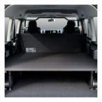 ショッピングハイエース ハイエース 200系 ワイド S-GL専用 ベッドキット パンチカーペットタイプ  西濃運輸営業所止め 商品