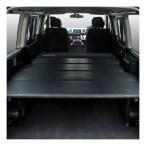 ショッピングハイエース ハイエース ベッドキット 車中泊  200系 4型・新型ハイエース 5型 適合 標準ボディ スーパーGL専用 レザー仕様 20mmクッション材