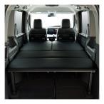 ショッピングステップワゴン ステップワゴン 車中泊 マット ベッドキット レザー仕様  20mmクッション材 ステップワゴン RP スパーダ パーツ