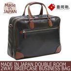 ビジネスバッグ メンズ 出張 一泊二日 日本製 織人 origin ダブルルーム 2WAYビジネスボストンバッグ 豊岡鞄