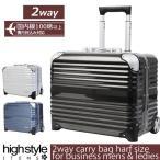 スーツケース ビジネス 出張 キャリーバッグ ノートPC収納 機内持ち込み TSAロック 大型2輪 4層式ビジネスタイプハーフキャリーバッグ 31リットル